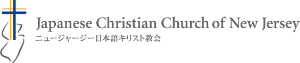 Japanese Christian Church of New Jersey